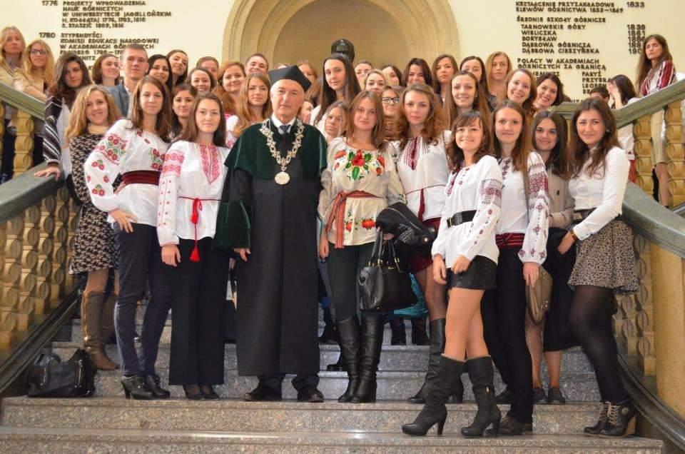 Trường công nghệ Cracow
